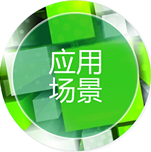 106注册验证码群发平台