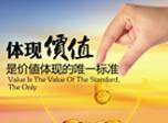 西安凌凯企业文化