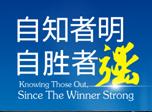 广州凌凯企业文化