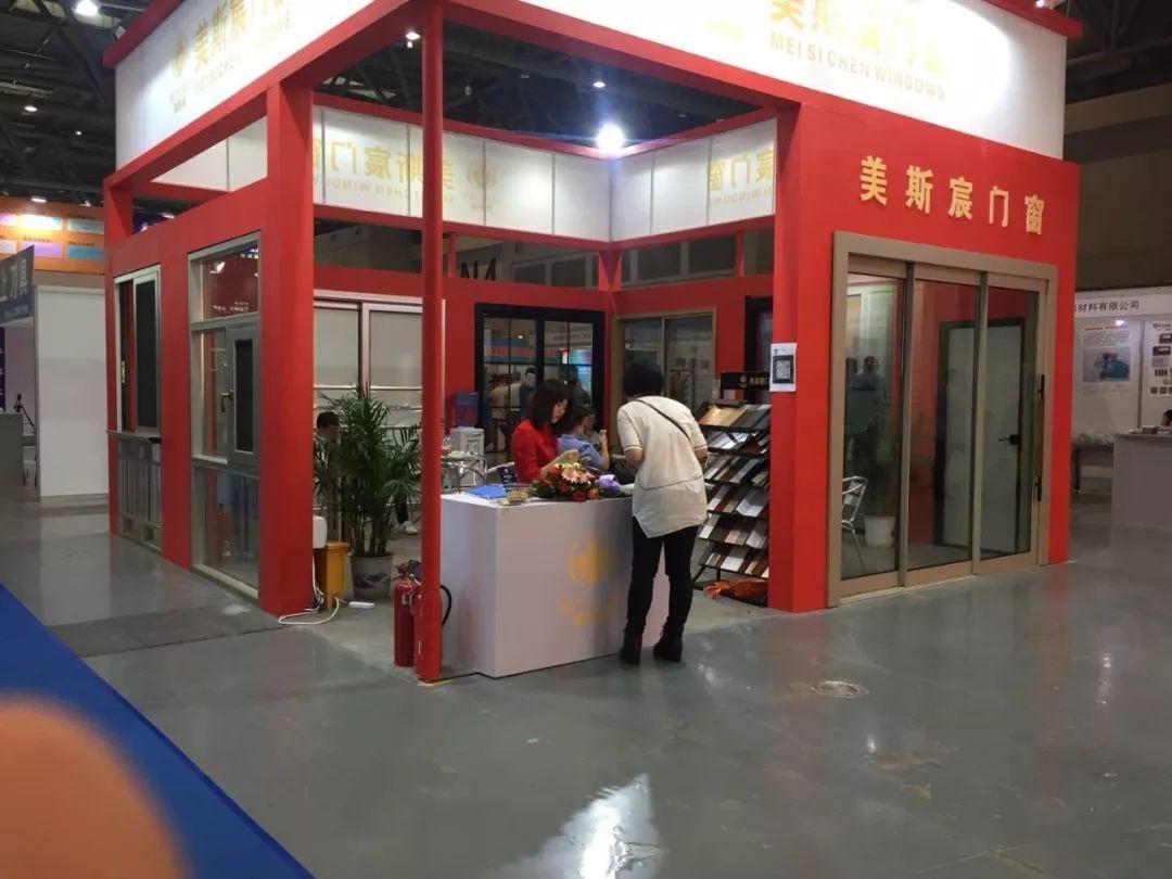重庆·定峰汇家居发展论坛